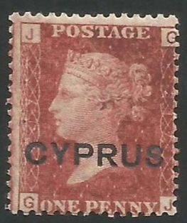 Cyprus Stamps SG 002 1880 plate 217 Penny red - MINT (L491)