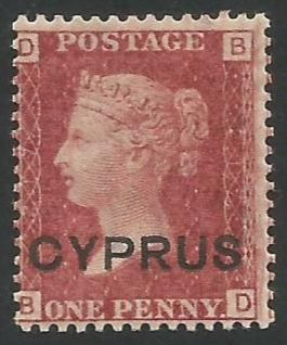 Cyprus Stamps SG 002 1880 plate 217 Penny red - MINT (L492)