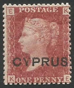 Cyprus Stamps SG 002 1880 plate 217 Penny red - MINT (L494)