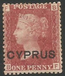Cyprus Stamps SG 002 1880 plate 217 Penny red - MINT (L495)