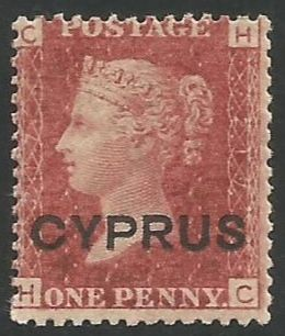 Cyprus Stamps SG 002 1880 plate 217 Penny red - MINT (L496)
