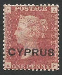 Cyprus Stamps SG 002 1880 plate 218 Penny red - MINT (L498)