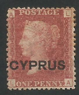 Cyprus Stamps SG 002 1880 plate 218 Penny red - MINT (L502)