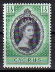 Cyprus Stamps SG 172 1953 Coronation Queen Elizabeth II - MINT