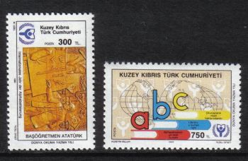 North Cyprus Stamps SG 299-300 1990 Literacy - MH