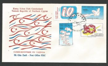North Cyprus Stamps SG 360-63 1993 10th Anniversary of the Proclamation of the TRNC - Official FDC