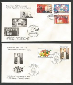 North Cyprus Stamps 364-68 1993 Anniversaries - Official FDC
