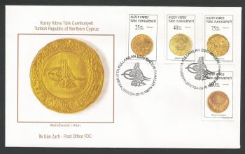 North Cyprus Stamps SG 451-54 1997 Rare Coins - Official FDC