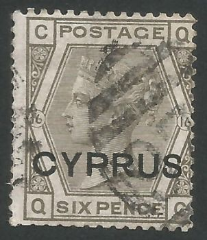 Cyprus Stamps SG 005 1880 6D Six Pence Grey - USED (L525)