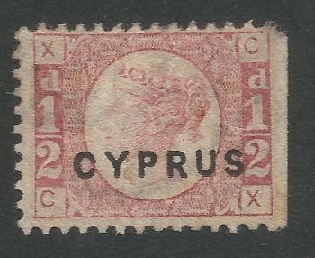 Cyprus Stamps SG 001 1880 1/2 d Rose Plate 12 - MINT (L535)