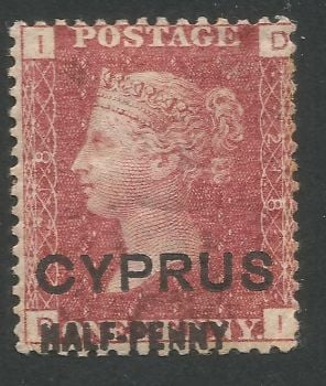Cyprus Stamps SG 009 1881 HALF-PENNY Surcharge overprint On Penny Red Plate 218 On Penny Red Plate 218  - MINT (L534)