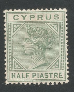 Cyprus Stamps SG 016a 1882 Half Piastre - MH (L537)