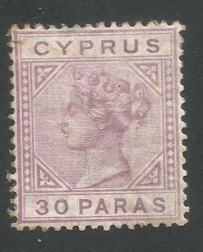 Cyprus Stamps SG 017 1882 30 Paras - MH (L538)