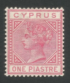 Cyprus Stamps SG 018 1883 1 One Piastre Rose - MH (L531)