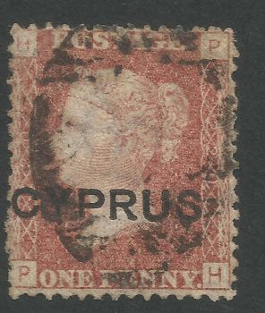 Cyprus Stamps SG 002 1880 Penny red Plate 220 - USED (L533)