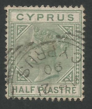 Cyprus Stamps SG 016a 1882 Half Piastre - USED (L529)