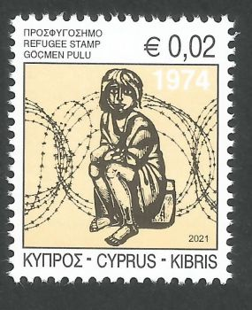 Cyprus Stamps 2021 Refugee Fund Tax - MINT