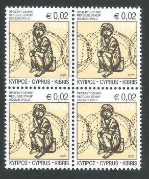 Cyprus Stamps 2021 Refugee Fund Tax - Block of 4 MINT