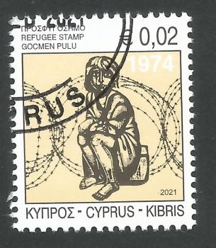 Cyprus Stamps 2021 Refugee Fund Tax - CTO USED (L539)