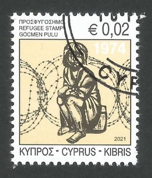 Cyprus Stamps 2021 Refugee Fund Tax - CTO USED (L540)