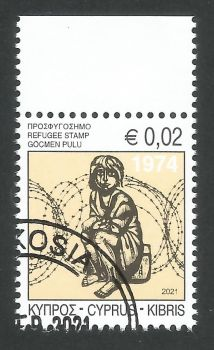 Cyprus Stamps 2021 Refugee Fund Tax - CTO USED (L541)