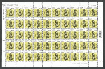 Cyprus Stamps 2019 Refugee Fund Tax SG 1431 - Full sheet MINT