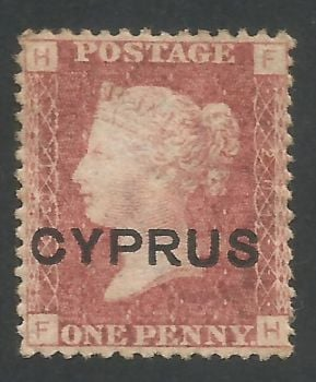Cyprus Stamps SG 002 1880 Penny red plate 201 - MINT (L549)