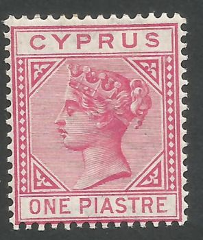 Cyprus Stamps SG 033 1892 One Piastre - MLH (L552)