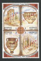 Cyprus Stamps SG 972-75 1999 Greek Culture - Specimen MINT