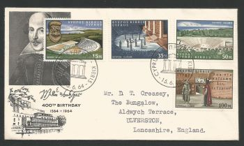 Cyprus Stamps SG 242-45 1964 William Shakespeare - Cachet Unofficial FDC (L553)