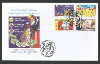 North Cyprus Stamps SG 614-17 2005 Cultural and Art Activities - Official FDC