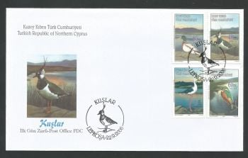 North Cyprus Stamps SG 638-41 2006 Birds - Official FDC