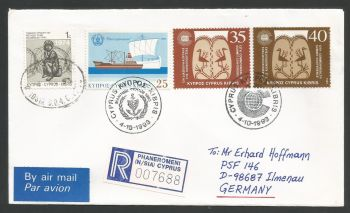 Cyprus Stamps SG 841-42 1993 Commonwealth Conference - Unofficial FDC (L518)