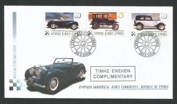 Cyprus Stamps SG 1048-50 2003 Historic motor cars - Official FDC Stamped Complimentary