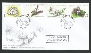 Cyprus Stamps SG 1031-34 2002 Medicinal Plants - Official FDC Stamped Complimentary