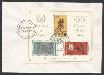 Cyprus Stamps SG 248a MS 1964 Tokyo Olympic Games - Unofficial FDC (L510)