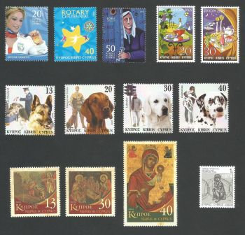 Cyprus Stamps 2005 Complete Year Set - (Booklets not included) MINT