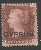 Cyprus Stamps SG 002 1880 plate 218 Penny red - MINT (L554)