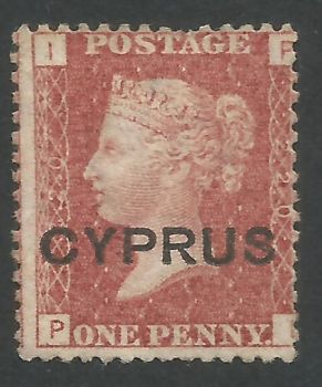Cyprus Stamps SG 002 1880 plate 220 Penny red - MINT (L555)