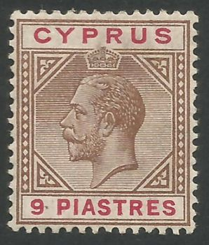 Cyprus Stamps SG 081 1915 Nine Piastres King George V - MH (L560)