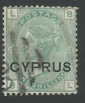 Cyprus Stamps SG 006 1880 One Shilling Plate 13 - USED (L557)