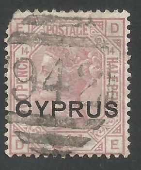 Cyprus Stamps SG 003 1880 2 1/2d Rosy mauve plate 14 - USED (L556)
