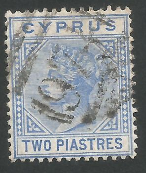 Cyprus Stamps SG 034 1892 Two  Piastres - USED (L568)