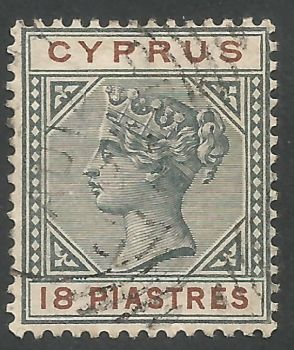 Cyprus Stamps SG 048 1896 18 Piastres - USED (L559)