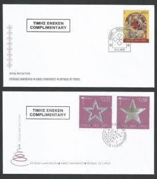 Cyprus Stamps SG 1207-09 2009 Christmas - Official FDC Stamped Complimentary (L582)