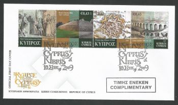 Cyprus Stamps SG 1202-05 2009 Cyprus Through The Ages Part 3 - Official FDC Part set Stamped complimentary (L581)