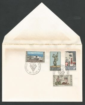 Cyprus Stamps SG 252-55 1964 Wine Industry - Unofficial FDC (L579)