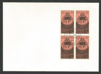 Cyprus Stamps SG 278 1966 5m/3m Surcharge Block of 4 - Unofficial FDC (L580)