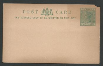 Cyprus Stamps 1881 A4 Type Half Piastre Victorian Postcard Thick white card - Unused (L571)