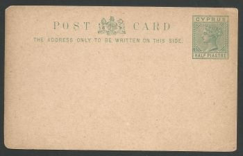 Cyprus Stamps 1893 A10 Thinner card Half Piastre Victorian Postcard - Unused Hinged (L572)